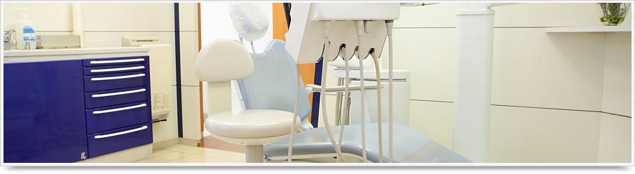 川崎 歯科/歯医者|新川橋クリニック|審美歯科・インプラント・ホワイトニング・歯周病治療 Rotating Header Image